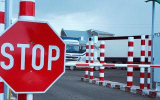 Как проверить наличие запрета выезда за границу и как его снять?