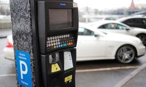 Платные парковки в Москве в выходные дни — зона действия и стоимость