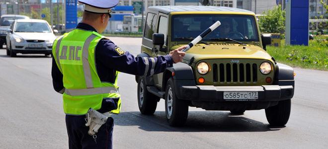 Штраф за отсутствие техосмотра — кого штрафуют и как происходит наказание?