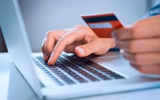 Удобные способы оплаты штрафов ГИБДД через интернет