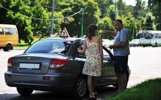 Как сдать вождение по городу для получения прав без ошибок?