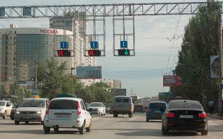 Реверсивное движение на дороге