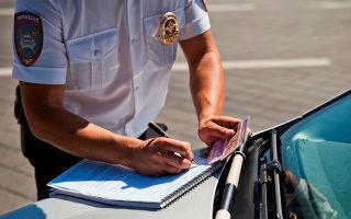 Процедура лишения водительских прав за управление ТС в пьяном виде