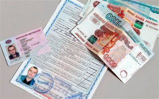 Как записаться через интернет на замену водительского удостоверения и сколько это будет стоить?