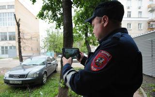 Московская административная дорожная инспекция — как проверить и оплатить штрафы?