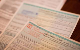 Как вписать в автостраховку еще одного водителя — цена и необходимые документы