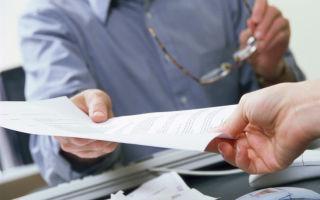 Договор купли-продажи авто онлайн — как составить и правильно заполнить?