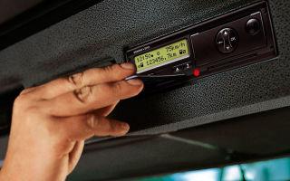 Тахографы на грузовые автомобили — необходимость установки и ее стоимость