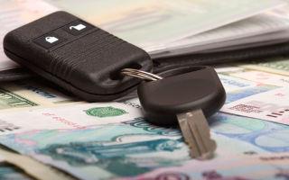 Налог с продажи автомобиля — как рассчитать и оплатить?