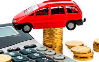 Транспортный налог на авто — как правильно рассчитать и оплатить?