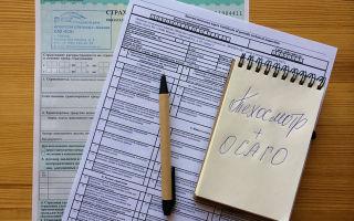 Диагностическая карта для ОСАГО — как купить документ без осмотра?