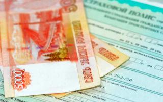 Максимальная выплата по ОСАГО — сроки и сумма страховки