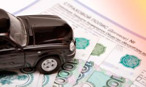 Правила страхования КАСКО — основные моменты
