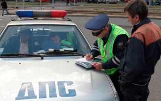 Сгорают ли штрафы ГИБДД — когда и при каких обстоятельствах?