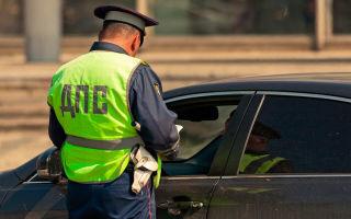 Размеры штрафов за отсутствие страховки на автомобиль