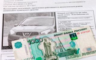 Машину продал, а штрафы приходят — что делать?