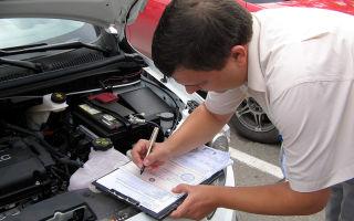 Режим работы отделений ГИБДД для постановки автомобиля на учет