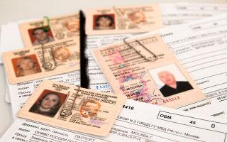 Замена водительского удостоверения по истечении срока