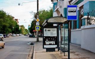 Дорожный знак автобусная остановка — ПДД