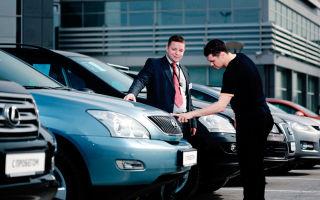 Продажа автомобиля с пробегом — правила и способы выгодной сделки