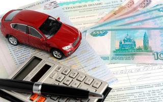 Дополнительное страхование в ОСАГО — виды услуг и как от них отказаться?
