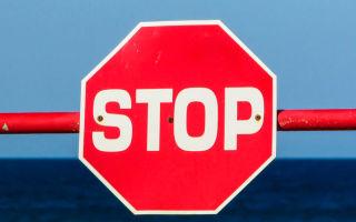 Знак стоп ПДД — где нужно останавливаться и какие штрафы за нарушение?