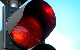 Проезд на красный свет — штраф или лишение водительских прав?