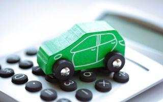 Коэффициент бонус малус — как узнать и рассчитать онлайн?