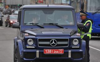 Красные номера на машине в России — кому принадлежат и как расшифровываются?