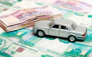 Транспортный налог  — льготы для пенсионеров