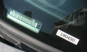Как проверить комплектацию автомобиля по вин коду бесплатно?