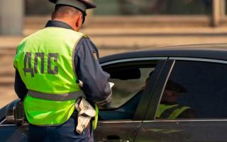 Езда без прав — ответственность водителей и сумма штрафов