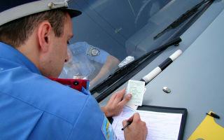 Штрафы ГИБДД за нарушения ПДД в сумме 2500 рублей и больше