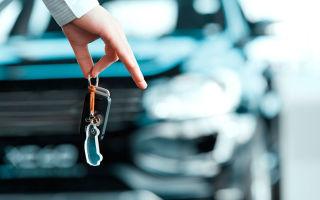 Процедура прекращения регистрации транспортного средства