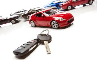 Обмен автомобилями ключ в ключ — как оформить?