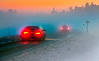 Управление автомобилем в условиях недостаточной видимости