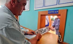 Сколько стоит и как происходит замена номеров на авто в ГИБДД