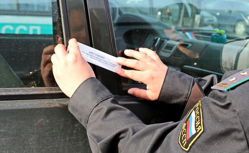 Как бесплатно проверить машину на арест по номеру и вин коду - лучшие способы пробить авто онлайн