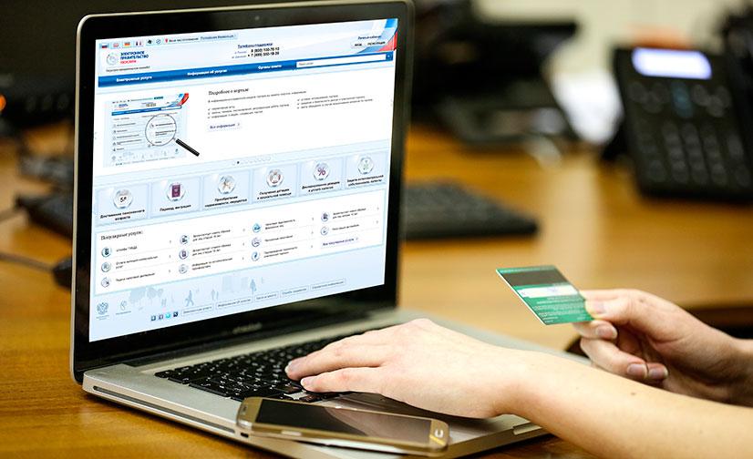 Как зарегистрировать автомобиль в ГИБДД Москвы через онлайн запись на сайте Госуслуг