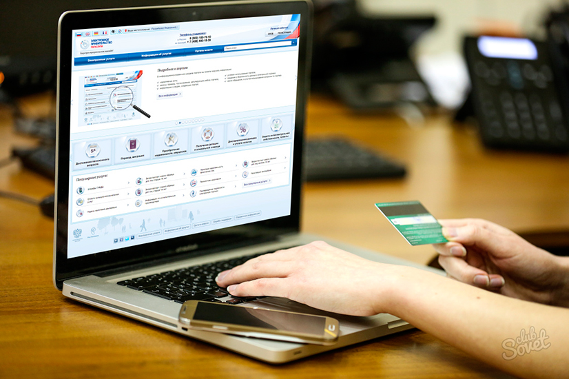Преимущества онлайн-записи