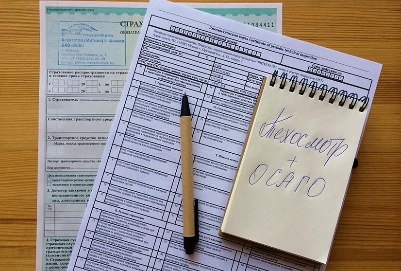 Диагностическая карта для ОСАГО - как купить документ без осмотра?