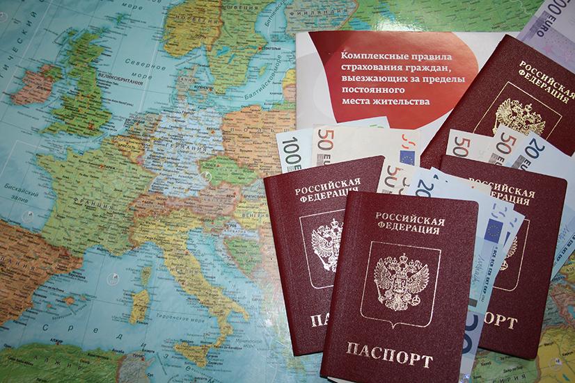 Медстраховка для поездки за границу - оформление, стоимость, срок действия