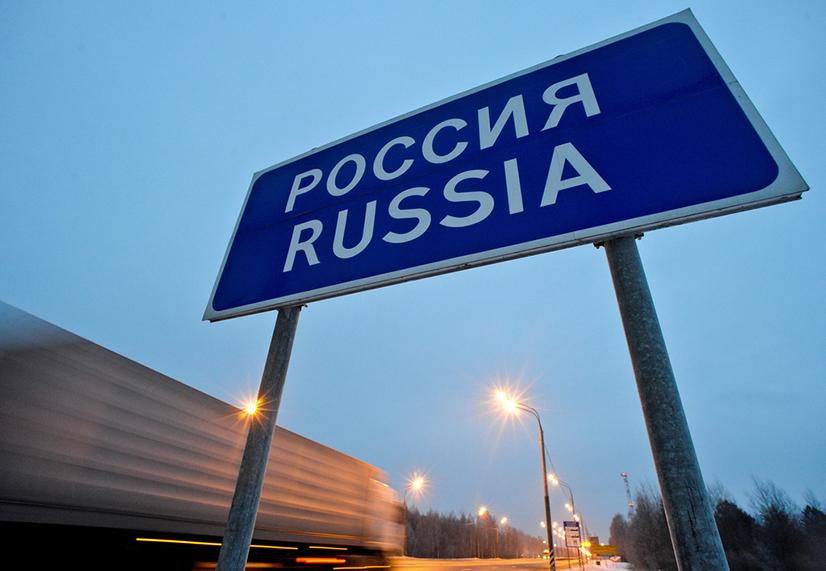 Проверка запрета на въезд в Россию - причины наложения и как его снять?