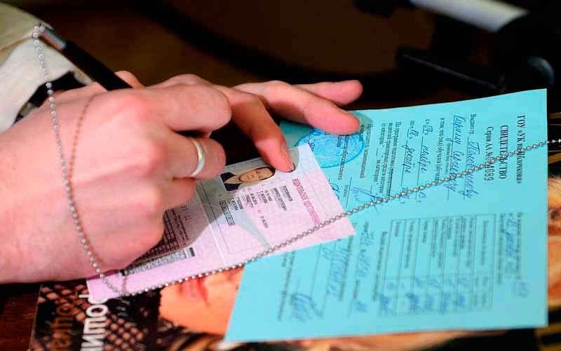 Замена водительского удостоверения в МФЦ - стоимость и сроки