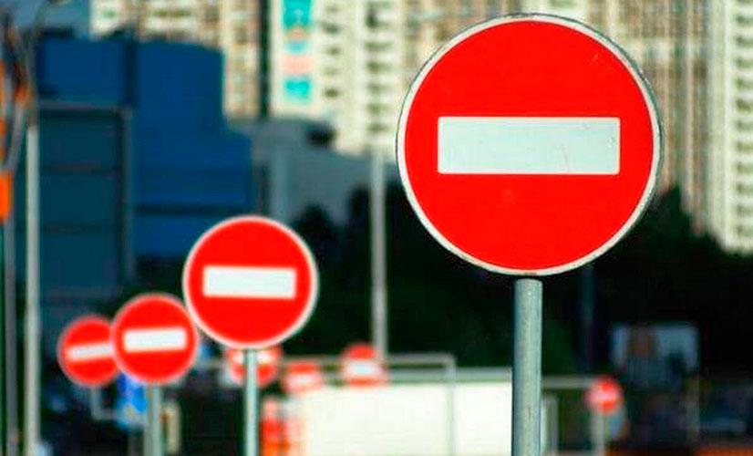 Дорожный знак кирпич - зона действия и наказание за нарушение