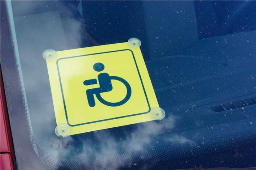 Кто имеет право устанавливать знак инвалида на авто