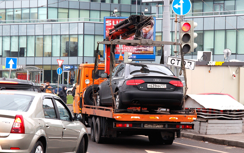 В этом случае вы точно будете знать, что машина эвакуирована, а не угнана. Но учтите, что в полиции данные об эвакуированных машинах появляются не сразу. А в течение двух часов. В Москве также существует Государственное учреждение по перемещению автотранспорта.