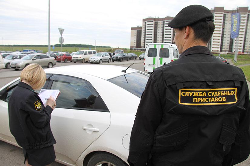 Угон и арест автомобиля
