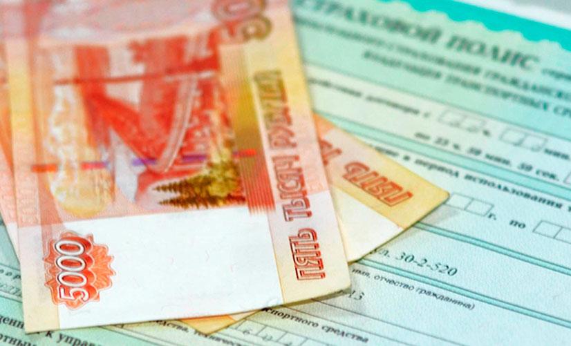 Максимальная выплата по ОСАГО - сроки и сумма страховки