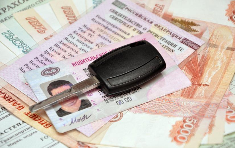 Оплата госпошлины за водительское удостоверение онлайн - стоимость и способы
